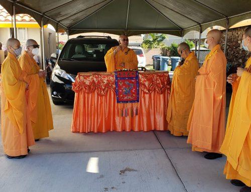 加州南加禪寺首次舉辦報恩盂蘭盆勝會 – Nan Jia Monastery Los Angeles USA Held for the first time the Gratitude Ullambana Prayer Ceremony.