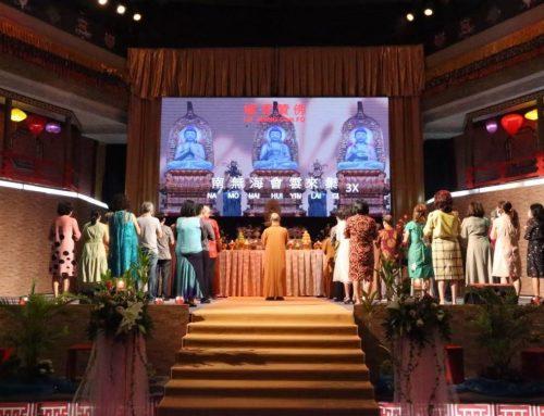 本山迎接中秋佳節為國家人民信衆消災祈福 – The temple Celebrate the Mid-Autumn Festival and Bless for Nation & People.